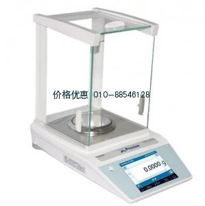 分析天平XJ220A